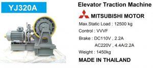 Động cơ của thang máy liên doanh Mitsubishi